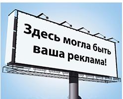 ЗАКАЗАТЬ РЕКЛАМУ НА САЙТЕ cnc3018.ru
